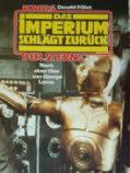 Krieg der Sterne 2: Das Imperium schlägt zurück (Buchgemeinschafts-Lizenzausgabe)