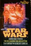 Die Star Wars-Saga (Buchgemeinschafts-Lizenzausgabe)