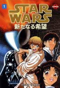 Star Wars Manga: A New Hope #1 (15.07.1998)