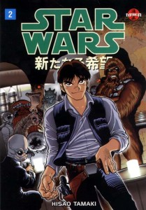 Star Wars Manga: A New Hope #2 (12.08.1998)