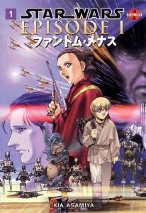 Star Wars Manga: Episode I - The Phantom Menace #1