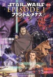 Star Wars Manga: Episode I - The Phantom Menace #2