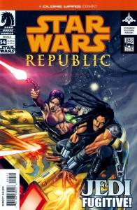 Republic #54: Double Blind