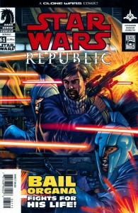 Republic #61: Dead Ends (18.02.2004)