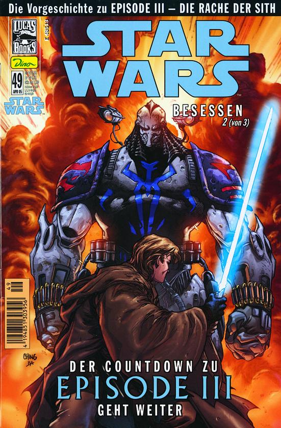 Star Wars #49 (23.03.2005)