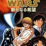 Star Wars Manga #1