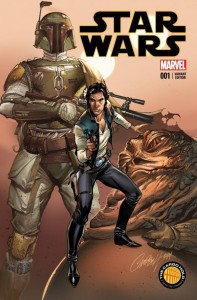 Star Wars #1 (J. Scott Campbell The Cargo Hold Variant Cover) (14.01.2015)