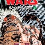 Star Wars Manga: Return of the Jedi Vol. 2 (08.01.2015)
