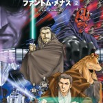 Star Wars Manga: Episode I - The Phantom Menace #2 (08.01.2015)