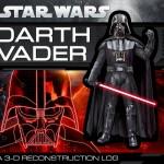 Darth Vader: A 3-D Reconstruction Log (04.10.2011)