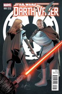 Darth Vader #5 (Salvador Larroca Variant Cover) (13.05.2015)