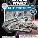 Ship Factory (23.08.2016)