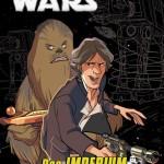 Star Wars: Das Imperium schlägt zurück - Die Junior Graphic Novel (23.05.2016)