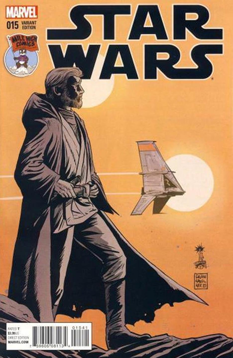Star Wars #15 (Francesco Francavilla Mile High Comics Variant Cover) (20.01.2016)