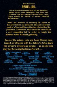 Star Wars #18 - Vorschauseite 1