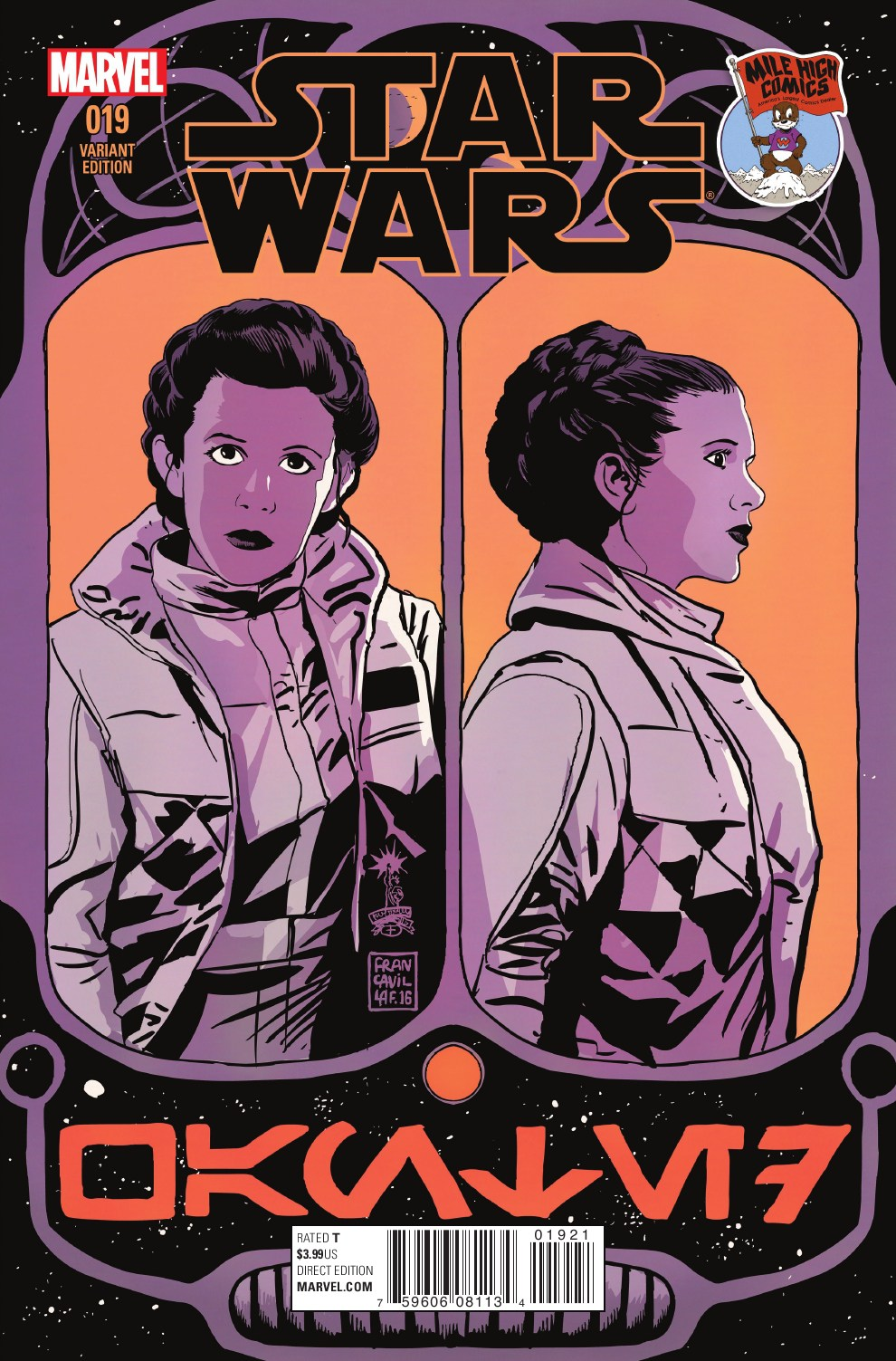 Star Wars #19 (Francesco Francavilla Mile High Comics Variant Cover) (25.05.2016)