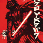 Darth Vader #25 (Cliff Chiang Variant Cover) (12.10.2016)
