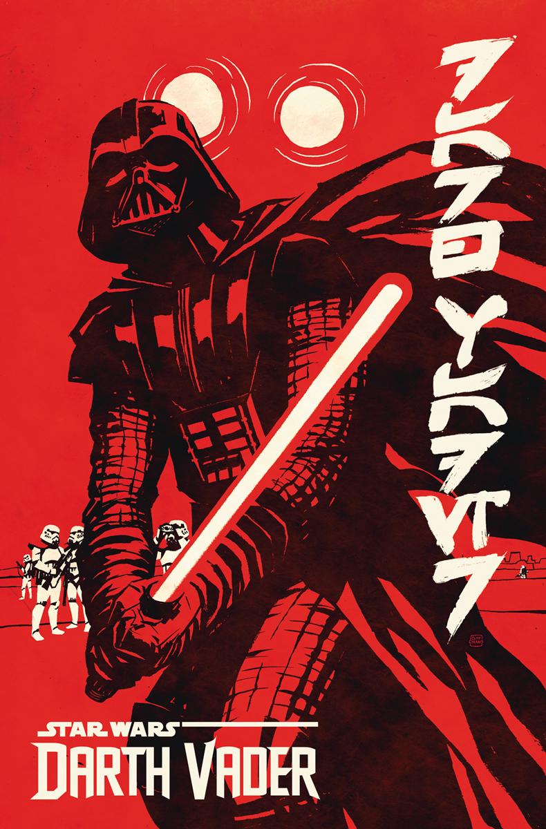 Darth Vader #25 (Cliff Chiang Variant Cover) (12.10.2016)