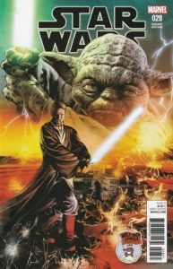 Star Wars #28 (Mike Deodato Mile High Comics Variant Cover) (01.02.2017)