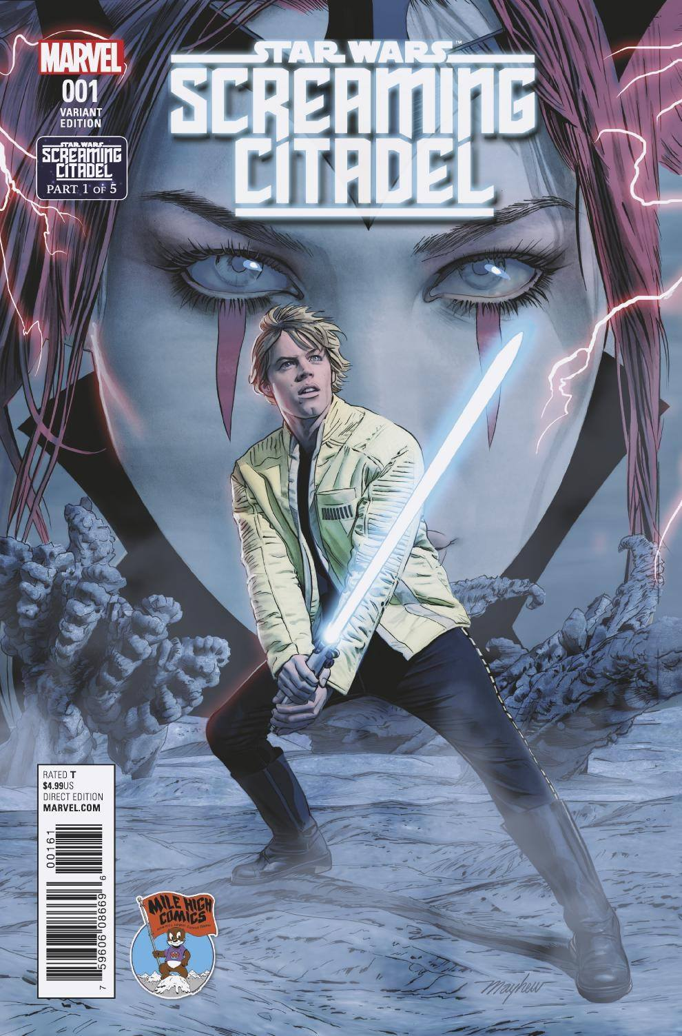 The Screaming Citadel #1 (Mike Mayhew Mile High Comics Variant Cover) (10.05.2017)