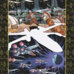 Poe Dameron #20 (Brian Level Star Wars 40th Anniversary Variant Cover) (18.10.2017)