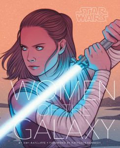 Women of the Galaxy (06.11.2018)