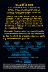 Star Wars #42 Vorschauseite 1