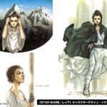 Skizzen des Leia-Manga