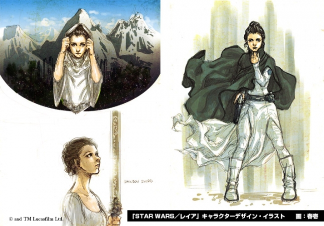 Skizzen des <em>Leia</em>-Manga