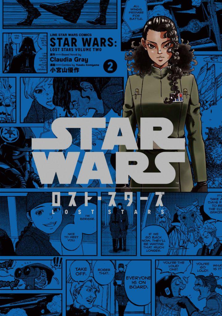 LostStars 2 japanisches Manga-Cover