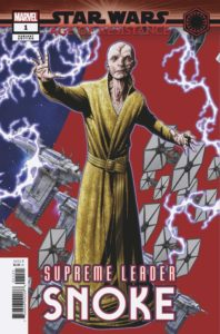 Age of Resistance: Supreme Leader Snoke #1 (Mike McKone Puzzle Piece Variant Cover 24 of 27) (11.09.2019)
