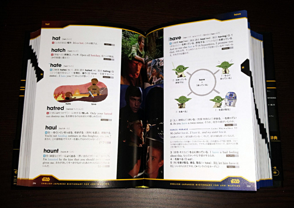 Star Wars English-Japanese Dictionary for Jedi Masters Foto 3