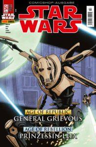 Star Wars #54 (Comicshop-Ausgabe) (22.01.2020)
