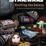 Knitting the Galaxy (05.01.2021)