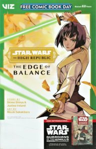 The High Republic: The Edge of Balance/Guardians of the Whills (Free Comic Book Day 2021 Sampler) (14.08.2021)