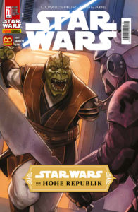 Star Wars #71 (Comicshop-Ausgabe) (16.06.2021)