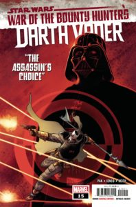 Darth Vader #15 (August 2021)