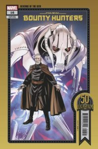 Bounty Hunters #16 (Chris Sprouse Lucasfilm 50th Anniversary Variant Cover) (22.09.2021)
