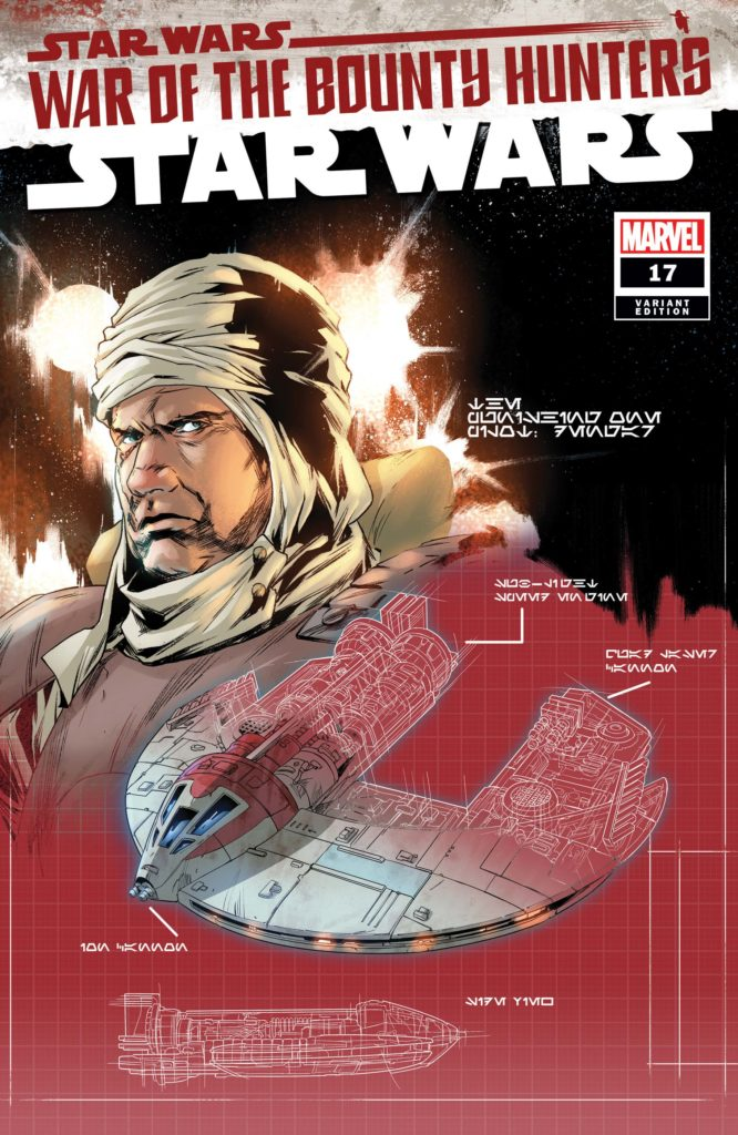Star Wars #17 (Paolo Villanelli Bounty Hunter Ship Blueprint Variant Cover) (29.09.2021)