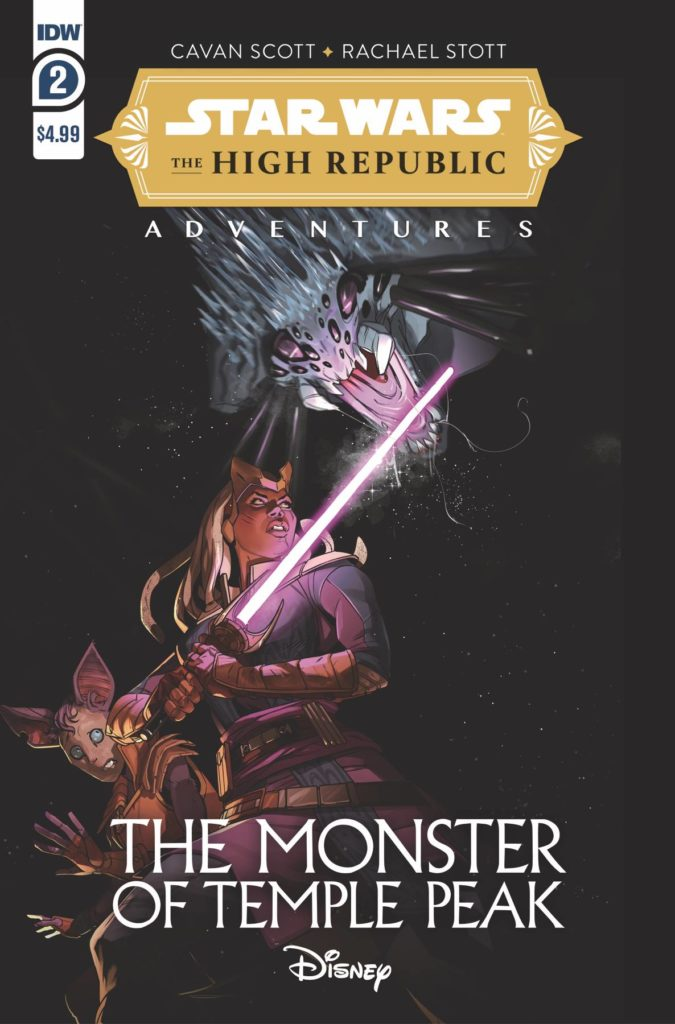 The High Republic Adventures: The Monster of Temple Peak #2 (08.09.2021)