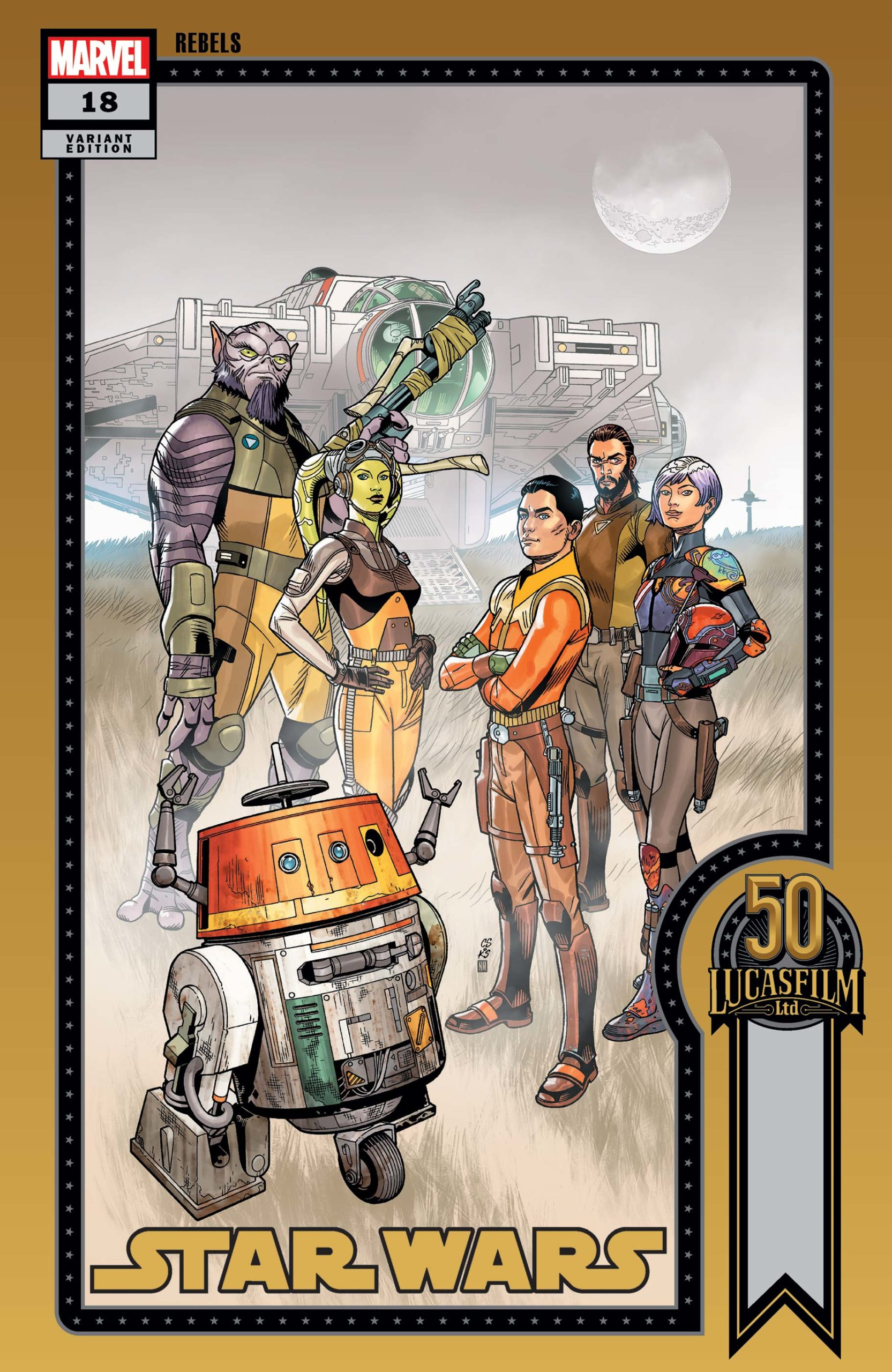 Star Wars #18 (Chris Sprouse Lucasfilm 50th Anniversary Variant Cover) (27.10.2021)