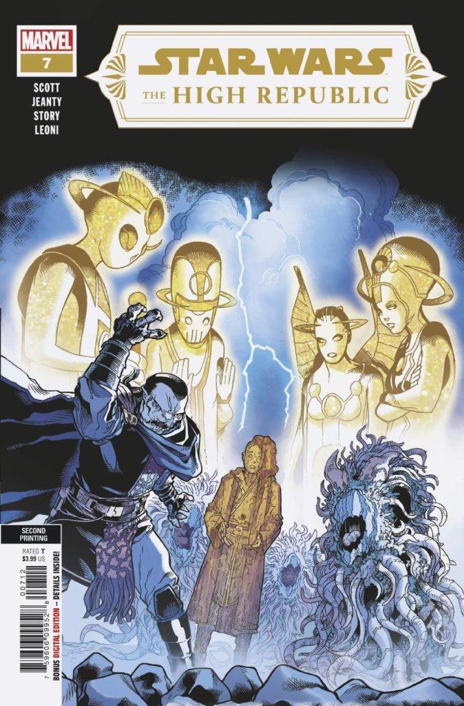 The High Republic #7 (2nd Printing) (08.09.2021)